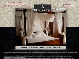 Сайт «Decorator msk», пример работы 252